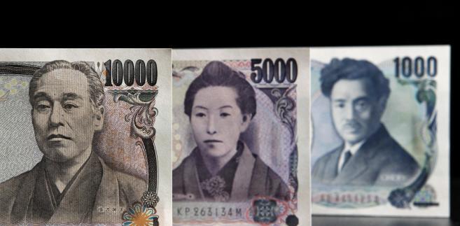 Japoński jen, banknoty