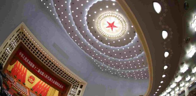 W Pekinie rozpoczęła się w sobotę doroczna sesja chińskiego parlamentu - Ogólnochińskiego Zgromadzenia Przedstawicieli Ludowych (OZPL) EPA/HOW HWEE YOUNG Dostawca: PAP/EPA.