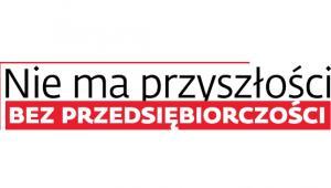 NPBP logo jpg