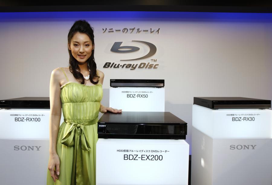 Nagrywarka Blu-ray firmy Sony