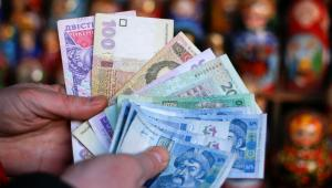 hrywna-hrywny-waluta-Ukraina