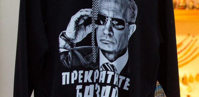 Władimir Putin na koszulce