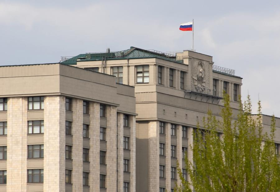 Rosja Duma