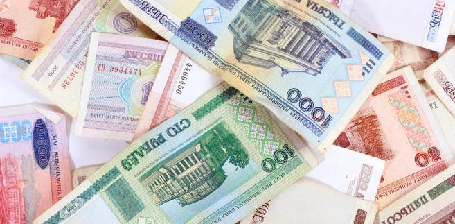 Białoruskie ruble