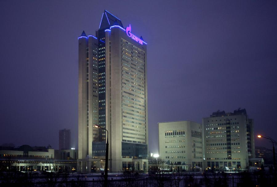 Siedziba spółki Gazprom, Moskwa