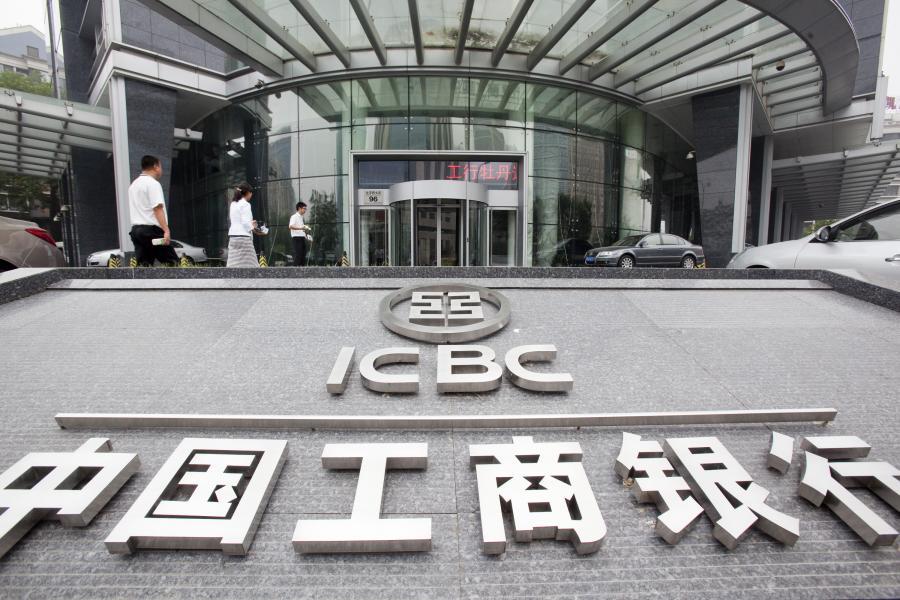 Siedziba największego banku Chin - Industrial and Commercial Bank of China (ICBC) Ltd. w Pekinie.