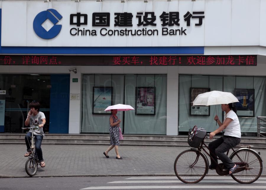 Siedziba China Construction Bank Corp. w Szanghaju w Chinach.