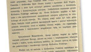 Akt 5 listopada 1916 r. Odezwa Berlina i Wiednia z zapowiedzią utworzenia samodzielnego Królestwa Polskiego fot. Archiwum Panstwowe w Gdańsku